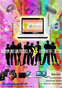 Link toLenovo pc advertising psd