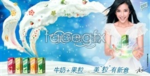 Link toLi bingbing endorsements really psd fruit advertising pictures