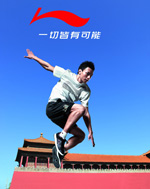 Link toLi-ning sneakers ad ps psd
