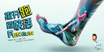 Link toLi ning sport shoes advertisements psd