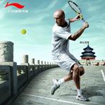 Link toLi ning tennis advertising psd