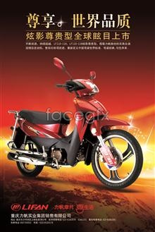 Link toLifan motorcycle posters psd stuff