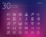 Linear music icon vector