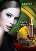 Link toLip glaze lip gloss poster psd