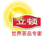 Link toLipton tea logo vector
