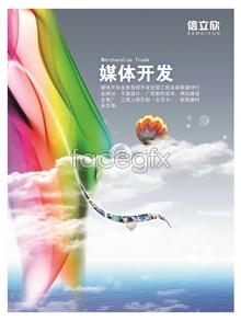 Link toLixin media development poster psd