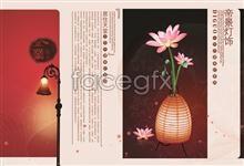 Link toLotus lantern lighting ideas advertising tropicana psd templates