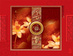 Link toLotus moon cake gift boxes psd