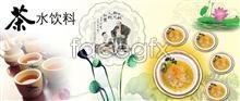 Link toLotus tea beverage psd
