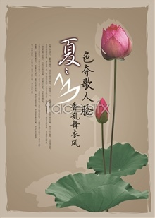 Link toLotuses are not risk takers psd free