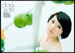 Link toLove green apple wedding dress 2 psd