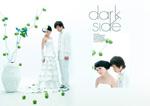 Link toLove green apple wedding dress 4 psd