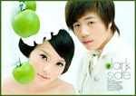 Link toLove green apple wedding dress 7 psd