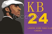 Link toLove kobe-bryant silhouettes vector