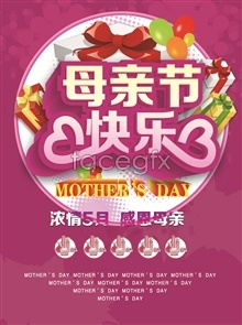 poster psd mother thankful may Love