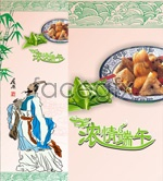 Link toLove the dragon boat festival banner vector