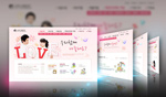 Link toLove theme page