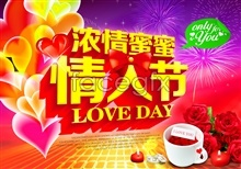 Link toLove valentine's day, honey honey psd picture