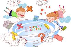 Link toLovely vector illustration
