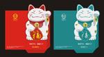 Link toLucky cat bonus vector