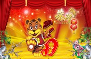 Link toLunar new year blessing pictures download
