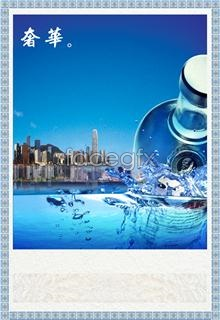 Link toLuxury premium liquor advertising posters psd