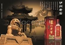 Link toLuzhou laojiao wine design psd