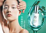Link toLv cosmetic advertising psd