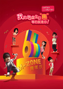 Link toM-zone 6-year psd