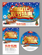 Mall christmas and new year's day advertising vector