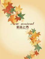 Link toMaple leaf chinese restaurant new poster vector