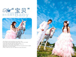 Link toMarry wedding template 7 psd