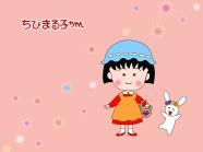 Link toMaruko desktop picture