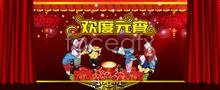 Link topsd festival lantern spring the celebrate to Mascots
