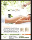 Massage oil ad vector