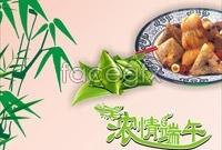 May dragon banner ad vector graphics