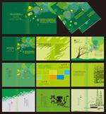 Link toMedia culture company brochure vector