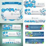 Link toMedical elements banner vector