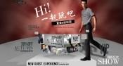 Link toMenswear website taobao title psd design