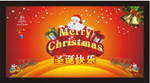 Link toMerry christmas template vector