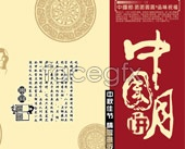 Mid-autumn festival moon cake box cover psd