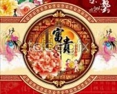 Mid-autumn festival mooncake 8.15 rich psd