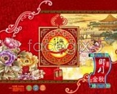 Mid-autumn festival mooncake psd template
