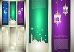 Link toMiddle eastern-style banners vector