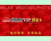 Milan wedding psd vip card template
