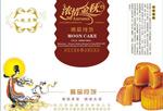 Link toMoon cake packaging box vector