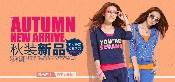 Link toNew autumn taobao psd poster