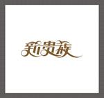 Link toNew logo vector