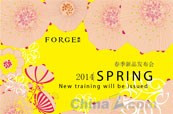 Link toNew product launches in the spring vector poster