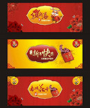 Link toNew year's stage background vector